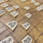 将棋の駒一覧