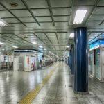 札幌市営地下鉄南北線の駅一覧