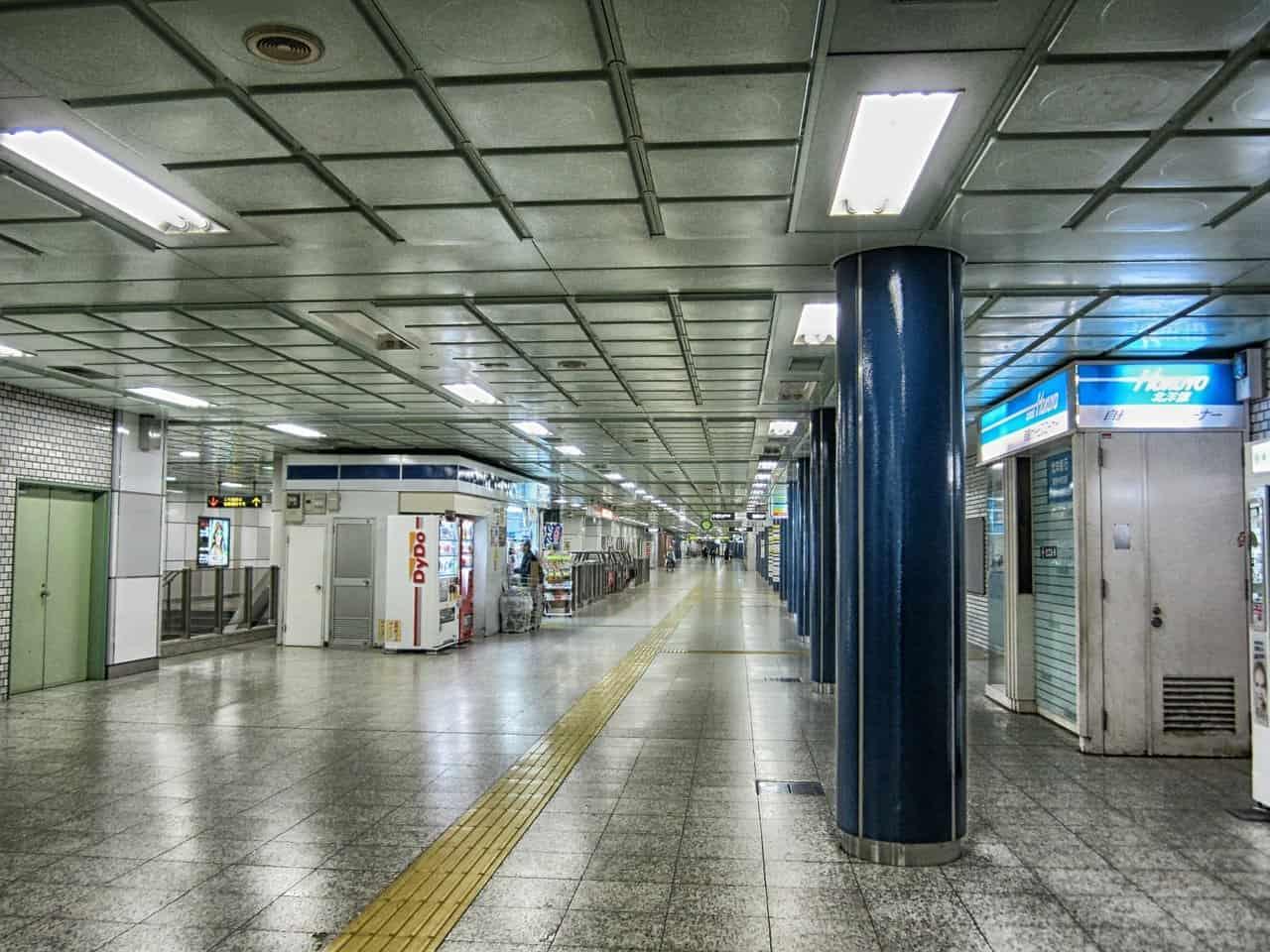 地下鉄南北線の駅一覧